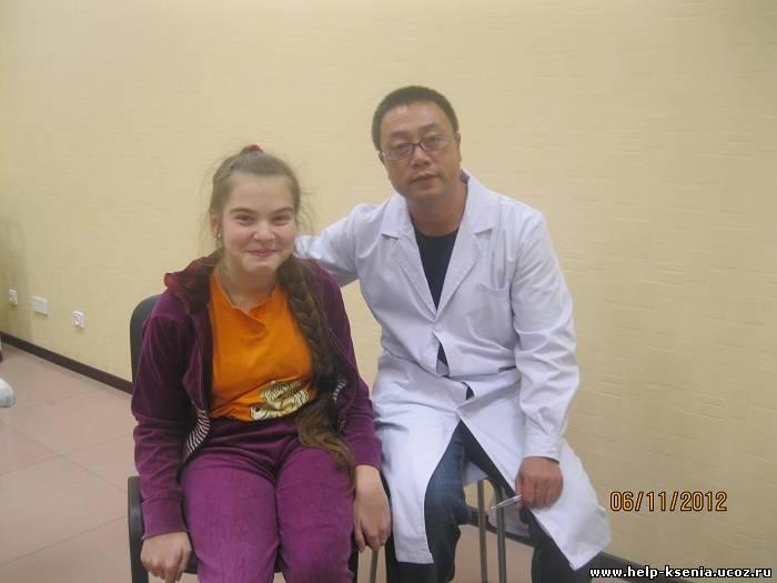 """Ксюша Каминская """"У каждого человека есть шанс!"""" нужна помощь в оплате лечения 11569658"""