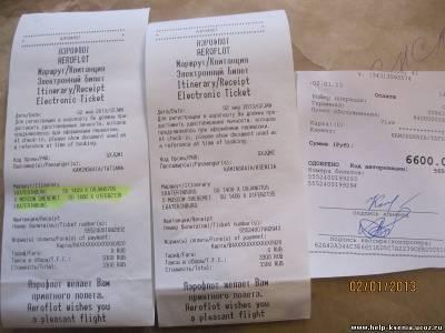"""Ксюша Каминская """"У каждого человека есть шанс!"""" нужна помощь в оплате лечения - Страница 5 S91346621"""