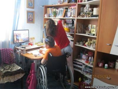 """Ксюша Каминская """"У каждого человека есть шанс!"""" нужна помощь в оплате лечения - Страница 8 S77327291"""