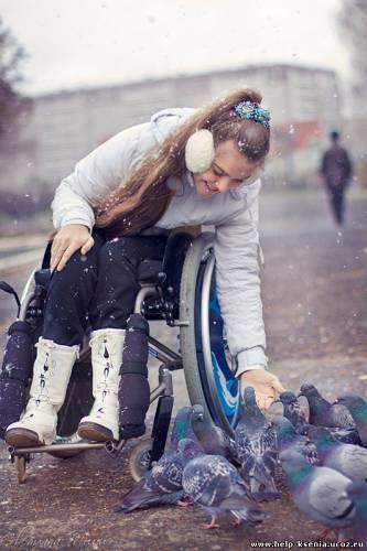 """Ксюша Каминская """"У каждого человека есть шанс!"""" нужна помощь в оплате лечения - Страница 7 S97456752"""
