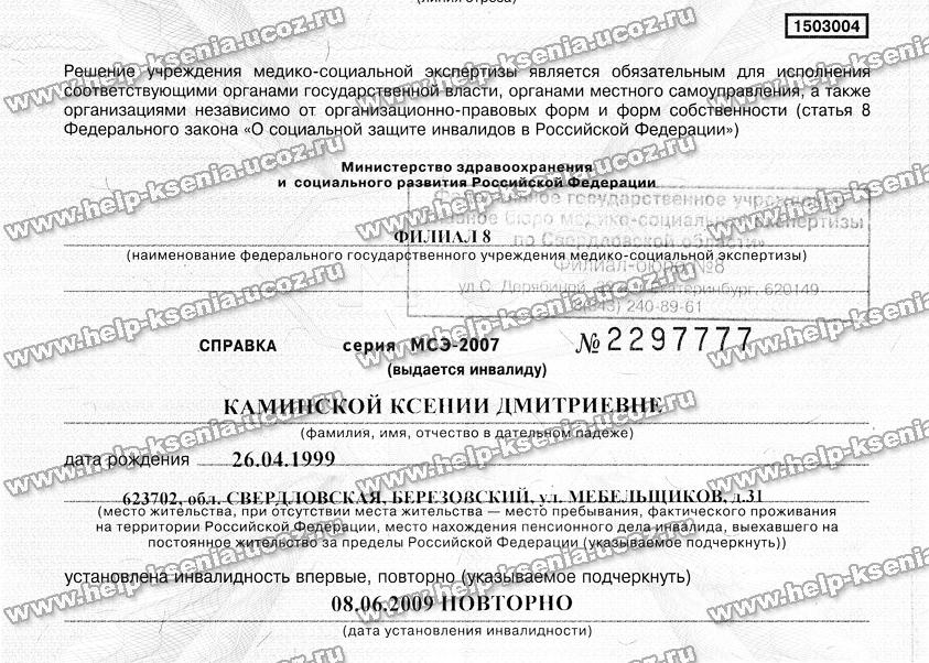 http://help-ksenia.ucoz.ru/_si/0/14187292.jpg