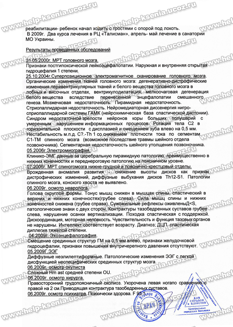 http://help-ksenia.ucoz.ru/_si/0/19949550.jpg